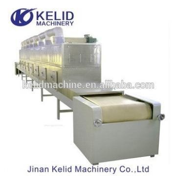 High efficient automatic microwave drying oven