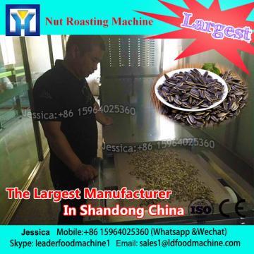 High efficiency microwave nuts dryer sterilizer