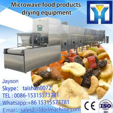 Bean Pulp Drying Machine/Vibrating Fluid Bed Dryer