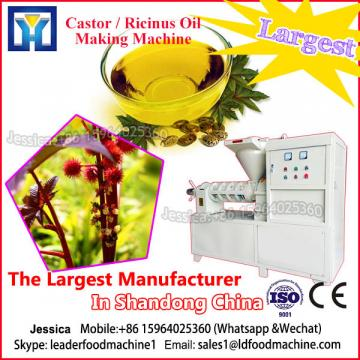 cooking oil extruder machine