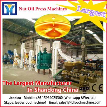 Hutai mini crude sunflower cooking oil refinery machine, mini soya oil refinery plant with CE 0086 13849275334