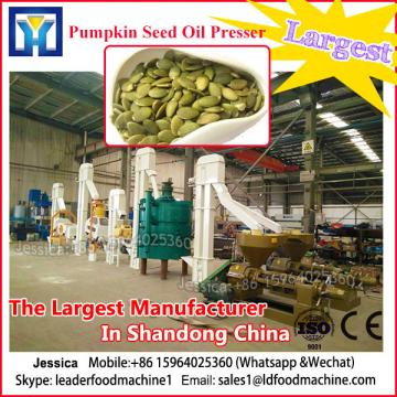2017 High oil yield LD patent product small scale rice bran oil extraction machine