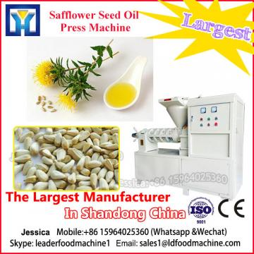 Hot vegetable seed oil processing machine