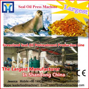 Small rice bran oil refinery with