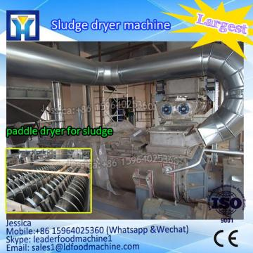 sludge drying equipment polyester sludge Hollow paddle dryer