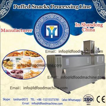 China supply wheat burning extruded food processing machine