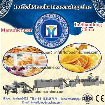 Snack kurkur puffed cheese ball making machine