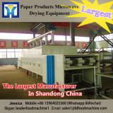 Industrial BeLD Type Tunnel Microwave Herb Sterilizer