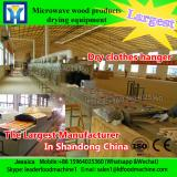 30kw microwave woodworm killing equipment for toothpick and cotton LDab