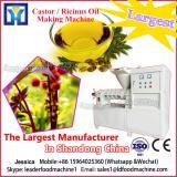 Castor Seed Oil refinery edible oil refining equipment