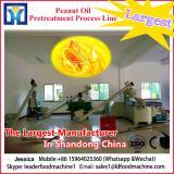 First refinery oil grade peanut oil refinery