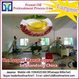 High quality crude sunflower seed oil machinery