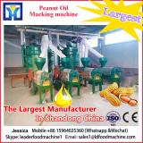 Small scale oil refinery for sunflower seed