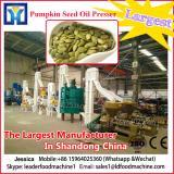 Best quality in Europe sesame oil making machine