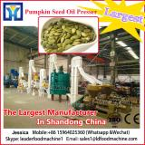 Equipment for the production of refined sunflower oil