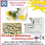 Vegetable oil extracting machine
