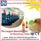 Asia market high quality low consumption peanut oil refining machinery