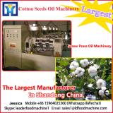Corn Germ Oil 10TPD peanuts shelling machinery on good sale