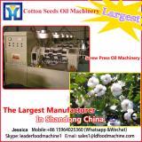 Corn Germ Oil LD'e castor bean seeds oil extraction machine