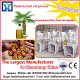 Industrial machine for edible oil refining process