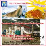 Corn Germ Oil 50TPD cold press rice bran oil machine