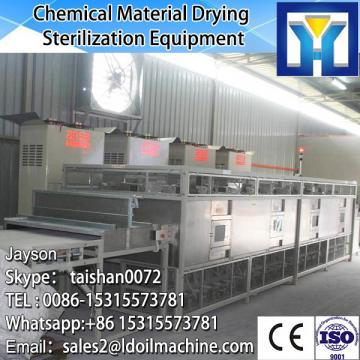 High-efficient copper sludge rotary drum dryer for customer is good