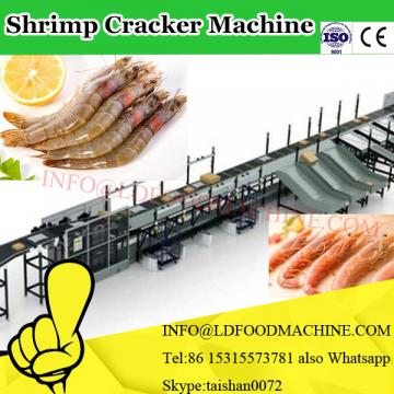 Soonke Food Multihead Weigher Rice Saffron Packing Machine