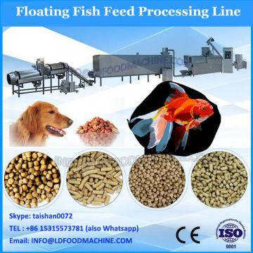 Hot sale automatic small pet food pellet making machine