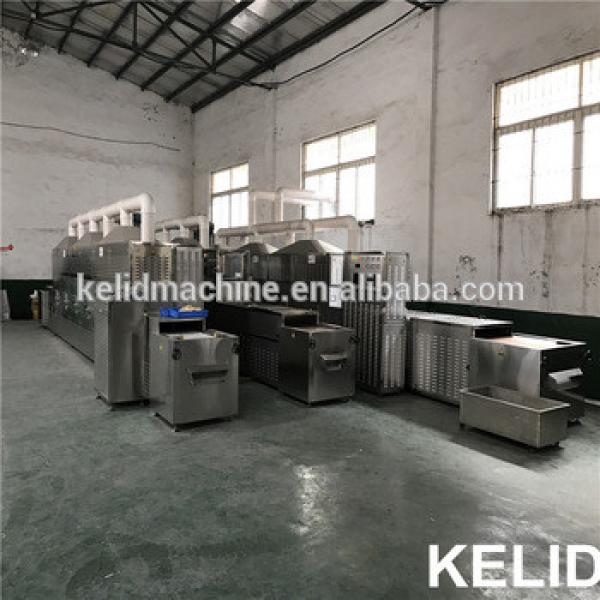 High efficient automatic micro wave dryer #5 image