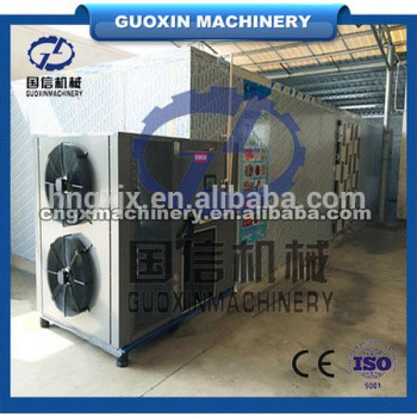 LD saving energy 75% heat pump fruit dryer #5 image
