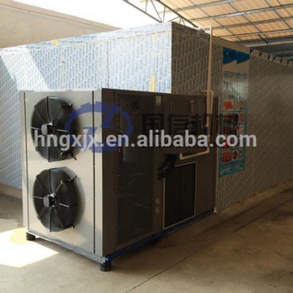 Industrial energy saving 75% tray automatic delydrator dryer price / fish,fruit and coffee dryer/heat pump dryer #5 image