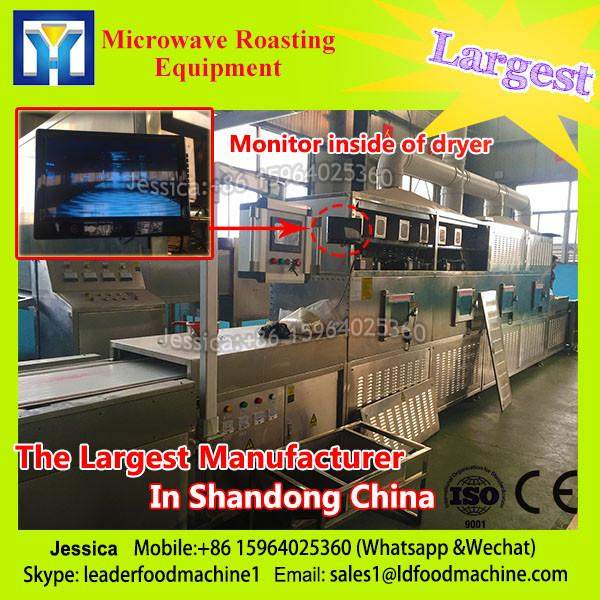 High capacity stainless steel microwave electric black tea dryer for sale #1 image