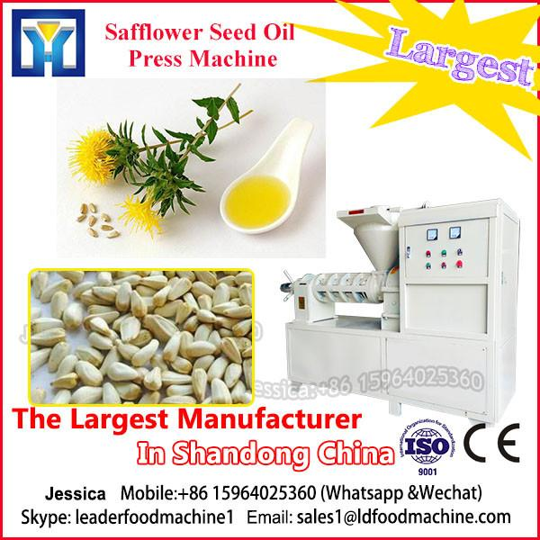 Automatic edible oil production line ,cooking oil manufacturing machine #1 image