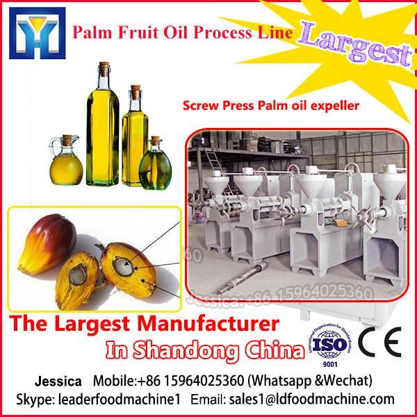 Corn Germ Oil Crude coconut oil refining process machine #1 image
