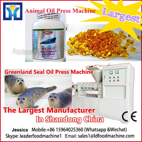 Automatic small scale vegetable seeds oil refinery #1 image