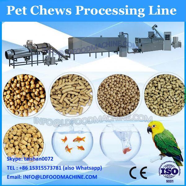New pet food processing machine pet food produce machine #3 image